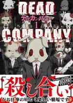 Dead Company 1 Manga