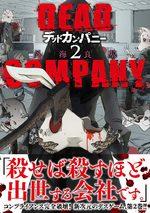 Dead Company 2 Manga