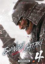 Shinobi Gataki # 4