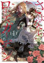Goodbye my Rose Garden 1 Manga