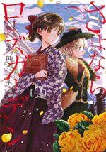 Goodbye my Rose Garden 2 Manga