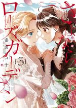 Goodbye my Rose Garden 3 Manga