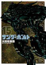 Mobile Suit Gundam - Thunderbolt # 15