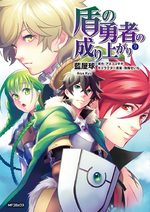The Rising of the Shield Hero # 9