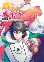 The Rising of the Shield Hero # 12