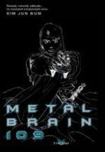 Metal Brain 109 3