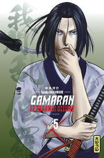 Gamaran - Le tournoi ultime # 5