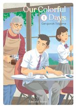 Our Colorful Days T.1 Manga