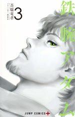 Adam - l'Ultime Robot 3 Manga