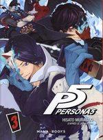 Persona 5 # 3