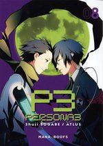 Persona 3 8 Manga