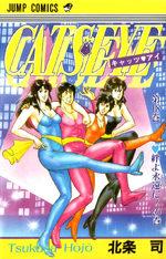 Cat's Eye 18 Manga