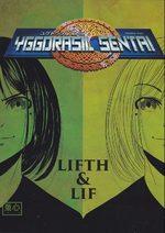 Yggdrasil Sentai 4 Global manga