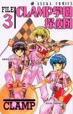 Clamp School Détectives 3 Manga