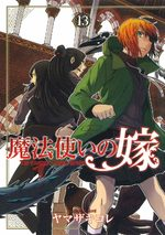 The Ancient Magus Bride # 13