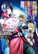 Légende vivante 3 Manga