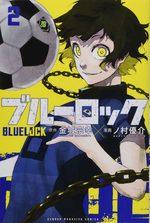 Blue Lock # 2