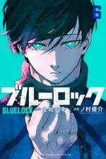 Blue Lock # 6