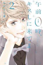 Kiss me at midnight 2 Manga