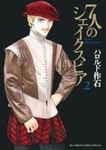 7 Shakespeares 2 Manga