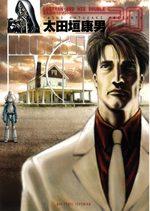 Moonlight Mile 20 Manga