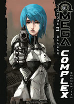Omega complex 3 Global manga