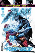 Flash 76