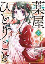 Les Carnets de L'Apothicaire 6 Manga