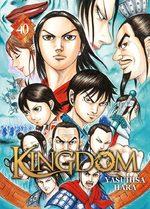 Kingdom 40