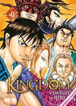 Kingdom 41