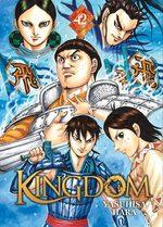 Kingdom 42