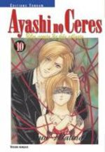 Ayashi no Ceres 10