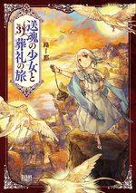 Alpi the Soul Sender 3 Manga