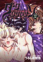 Dark Crimson 2 Manga