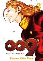 009 Re:Cyborg 2 Manga