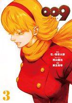 009 Re:Cyborg 3 Manga
