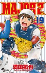 MAJOR 2nd 19 Manga