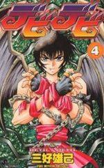 Devil Devil 4 Manga