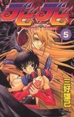 Devil Devil 5 Manga
