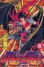 Devil Devil 6 Manga