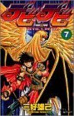 Devil Devil 7 Manga