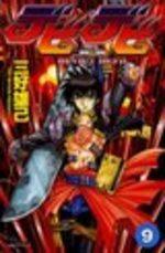 Devil Devil 9 Manga