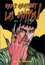 Que s'abattent les griffes ! 1 Manga