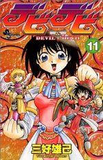 Devil Devil 11 Manga