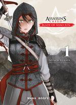 Assassin's Creed Blade of Shao Jun  # 1