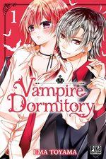 Vampire Dormitory  1 Manga