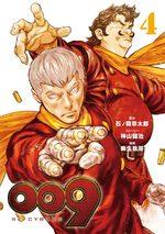 009 Re:Cyborg 4 Manga