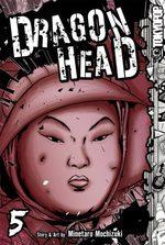 Dragon Head 5