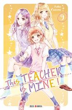This Teacher is mine ! 9 Manga