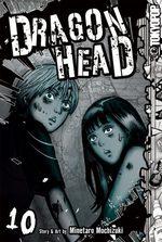 Dragon Head 10